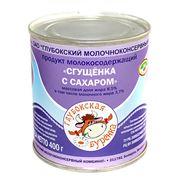 Продукт молокосодержащий Сгущенка с сахаром 85 % фото