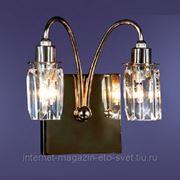 Wunderlicht Бра Wunderlicht WL63301-2KG фото