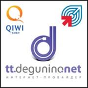 Оплата через терминалы ОСМП и QIWI
