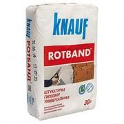 Штукатурка Кнауф Ротбанд, 10 кг фото