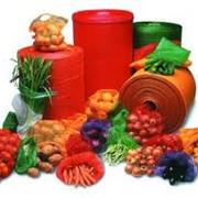 Упаковка овощей и фруктов, сетка экструдированная полиэтиленовая для упаковки овощей и фруктов, колбасных и мясных изделий и прочих продовольственных товаров. фото