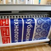 Самоклеющаяся пленка для широкоформатной струйной печати ORAJET 3640 фото