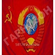Флаг с гербом (серп+молот) фото