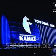 Наружная реклама, вывески, бегущие строки Астана фото