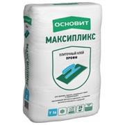 Плиточный клей Профи ОСНОВИТ МАСТПЛИКС Т-16 (25 кг) фото
