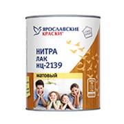 НИТРА ЛАК НЦ-2139 фото
