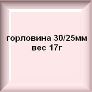 Преформы горловина 30/25мм вес17г фото