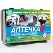 Аптечка медицинская универсальная фото