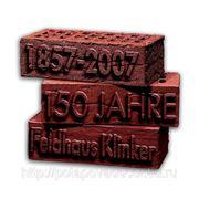 Клинкерная тротуарная плитка Feldhaus Klinker. Мощение брусчаткой, тротуарной плиткой фото
