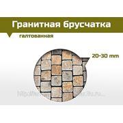 Гранитная брусчатка (20-30 мм) галтованная фото