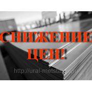 Лист х/к 0,7х1250х2500 08пс фото
