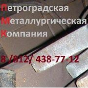 Полоса металлическая 65г фото