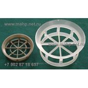 Насадка кислотостойкая, кольца каскадные, Plastic Cascade Ring. фото
