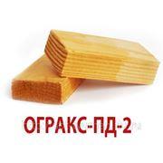 ОГРАКС-ПД-2 фото