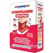 Плитонит СуперКамин ОгнеУпор - термостойкая смесь для кладки огнеупорных кирпичей фото
