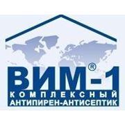 ВИМ-1 (к) II группа огнезащитной эффективности(канистра 5 кг) фото