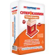 Плитонит СуперКамин ТермоКладка - термостойкая смесь для кладки внешних стен печей и каминов фото