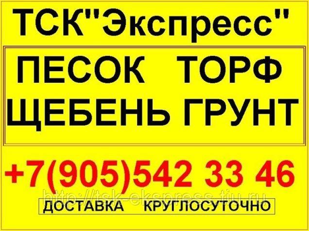 Сайт мебель под заказ россия