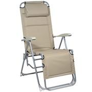 Кресло складное код 3219