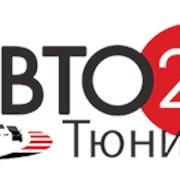 Пружины передние «Фобос» для ВАЗ 2101-07, занижение 50мм «Спорт» фото
