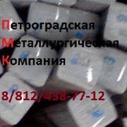 Квадрат металлический 15хр фото
