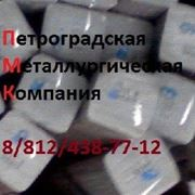 Квадрат металл 38хгм фото