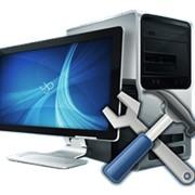 Ремонт компьютеров, ноутбуков, комплектующих. фото