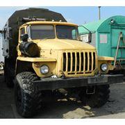 Бензовоз Урал-43203 фото