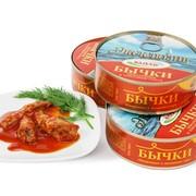 Бычки обжаренные в томатном соусе Эксклюзив фото