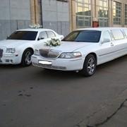 Аренда лимузинов на свадьбу фото