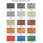 Кузнечные краски «Церта-Патина» золото, серебро, медь, бронза, белый иней, зелень фото
