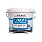 Краска для стен и потолков Лакра белоснежная /14,0 кг/