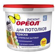 """Краска """"Ореол Дисконт"""" для потолков супербелая матовая 6,5 кг. фото"""