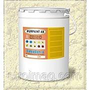 Двухкомпонентная полиуретановая краска PURPAINT AB (ПЮРПЭЙНТ) 10 кг, INDEX