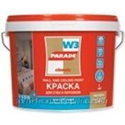 Краска для стен и потолков PARADE W3 белая, 10 л фото