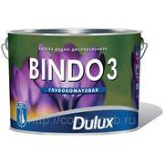 Водоэмульсионная краска для внутренних работ стен и потолков DULUX Bindo 3 (Дулюкс Биндо 3). 10л. фото
