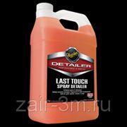 Last Touch - мягкий уход за поверхностью фото
