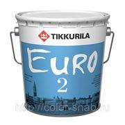 Тиккурила Евро 2 (Tikkurila Euro 2), 9л. Краска для стен и потолков, матовая. фото
