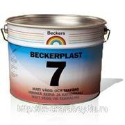 BECKERPLAST 7 BECKERS (БЕККЕРПЛАСТ 7 БЕККЕРС), 10л - краска для стен и потолков. фото