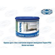 Краска для стен и потолков водная моющаяся Капрал | Kapral Р52 белая матовая 14кг