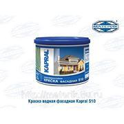 Краска водная фасадная Капрал | Kapral S10 14кг