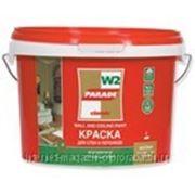 Краска для стен и потолков PARADE W2 белая, 10 л фото