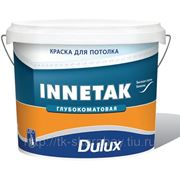 INNETAK DULUX (ИННЕТАК ДУЛЮКС), 10л - водоэмульсионная краска для потолков фото