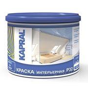 Краска KAPRAL P32 интерьерная супербелая 3,5 кг фото
