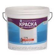 Краска ВД для стен и потолков белая Оптимум ТЕКС, 14кг фото