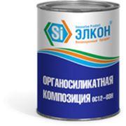 ОС-12-03Н — композиция атмосферостойкая фото