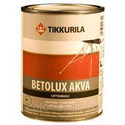 БЕТОЛЮКС АКВА ТИККУРИЛА (BETOLUX AKVA TIKKURILA) - краска для пола, 9Л фото