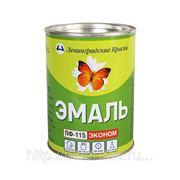 Эмаль ПФ-115 ЭКОНОМ белая (0,9кг) фото