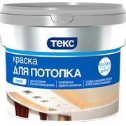 """Краска для потолка """"Профи"""" супербелая 0,9л (1,4 кг) фото"""