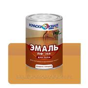 Эмаль для пола ПФ-266 (золотисто-желтая) 1,9кг. фото